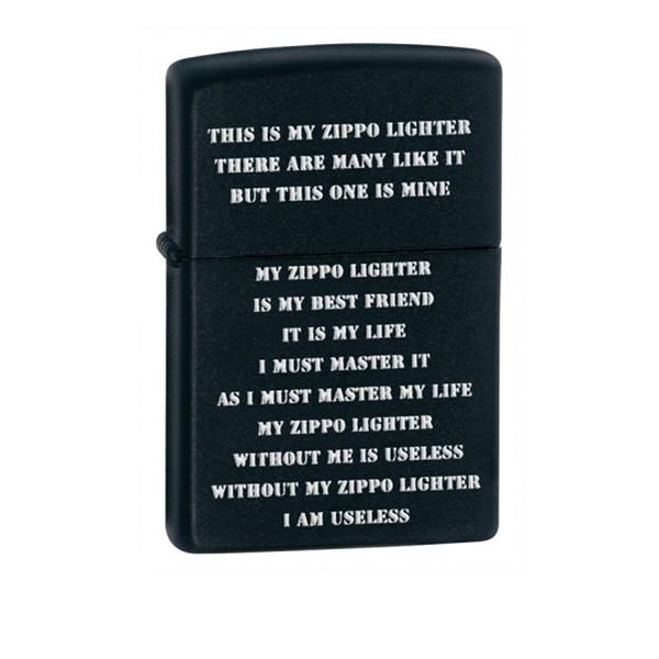 فندک Zippo 24710