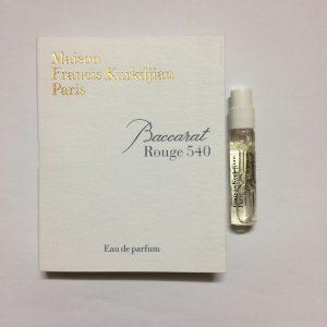 سمپل عطر زنانه-مردانه کوردیجان باکارات رژ 540 Kurkdjian Baccarat Rouge 540 Sample