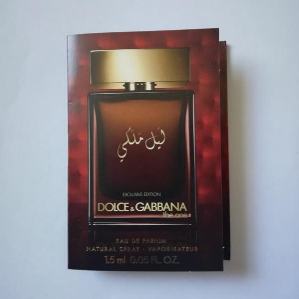 سمپل عطر مردانه دولچه گابانا لیل ملکی Dolce & Gabbana Sample